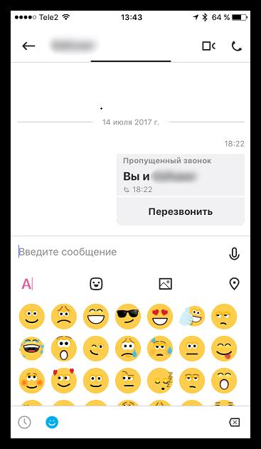 Анимированные смайлики в Skype для iOS
