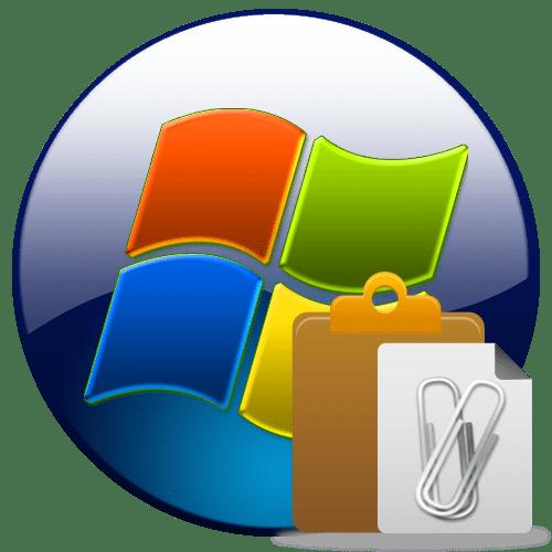 Буфер обмена в Windows 7