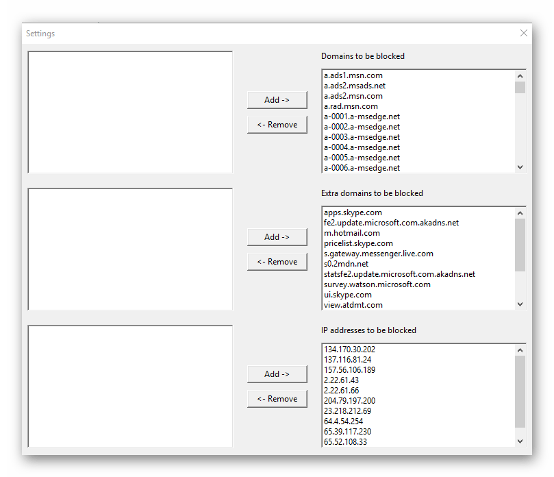 Disable Win Tracking блокировка доменов и IP