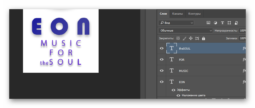 Добавление и стилизация дополнительного текста при создании аватарки в программе Photoshop