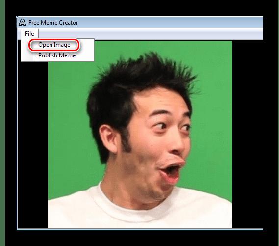 Добавление изображений Free Meme Creator