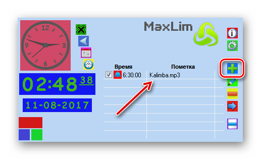 Добавление нового будильника в программе MaxLim Alarm Clock