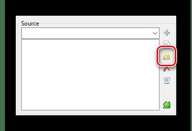 Добавляем файлы и папки для создания образа в ImgBurn