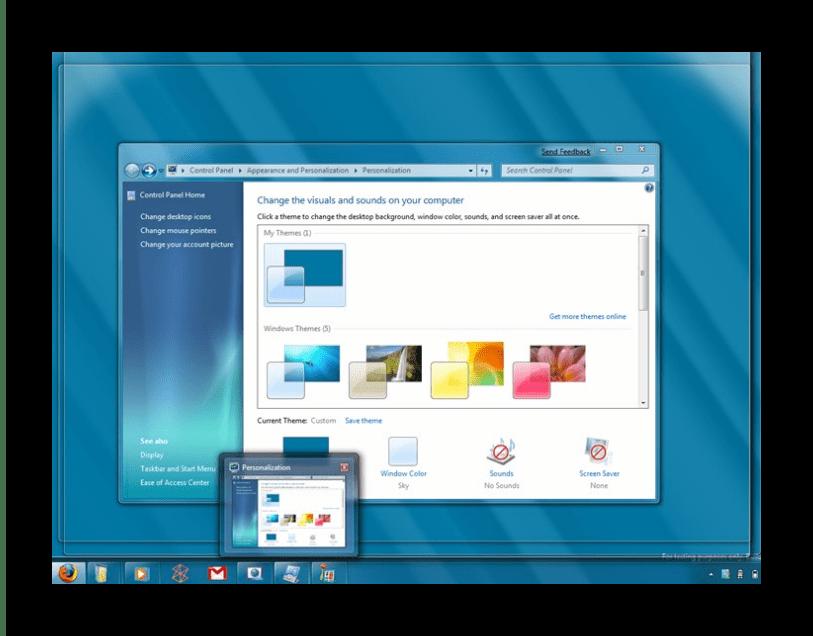 Домашная базовая версия Windows 7