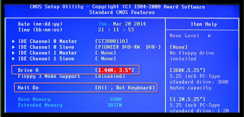 Дополнительные настройки Award BIOS