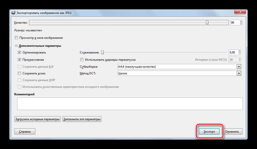 Дополнительные параметры в окне Экспортировать изображение как JPEG в программе Gimp