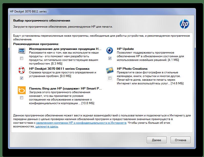 Дополнительные продукты компании HP Deskjet 3070A