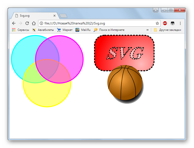 Файл SVG открыт в браузере Google Chrome