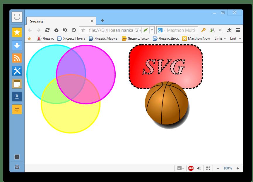 Файл SVG открыт в браузере Maxthon