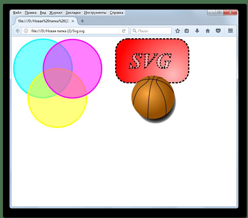 Файл SVG открыт в браузере Mozilla Firefox