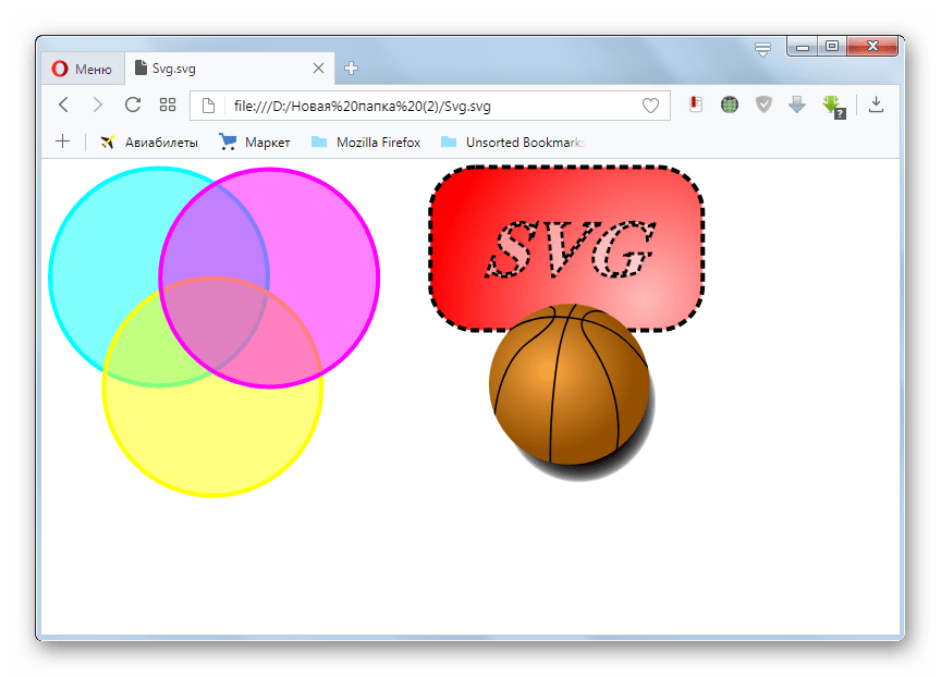 Открываем файлы векторной графики SVG