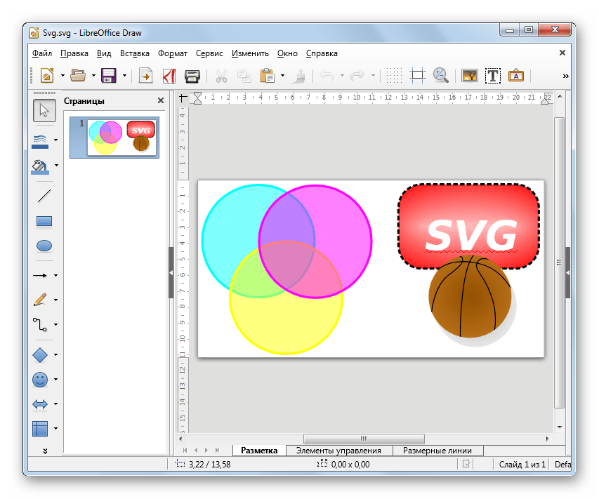 Файл SVG открыт в программе LibreOffice Draw