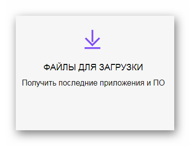 Файлы для загрузки HD 720p