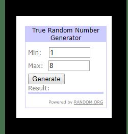 Генерация рандомной страницы с помощью сервиса рандомного выбора чисел