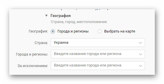 География ВКонтакте