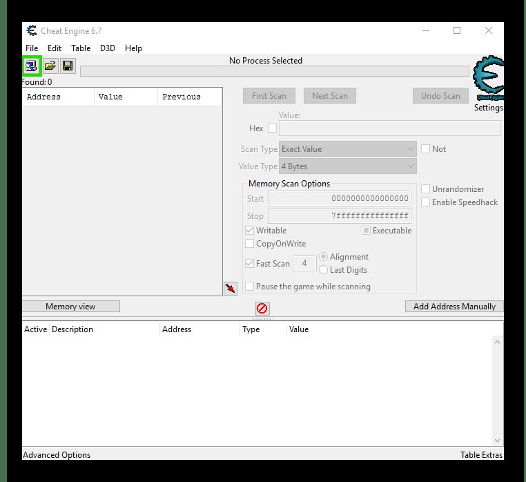 Главное окно программы CheatEngine