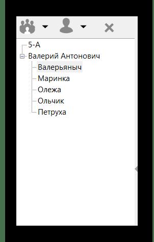 Группы пользователей RapidTyping