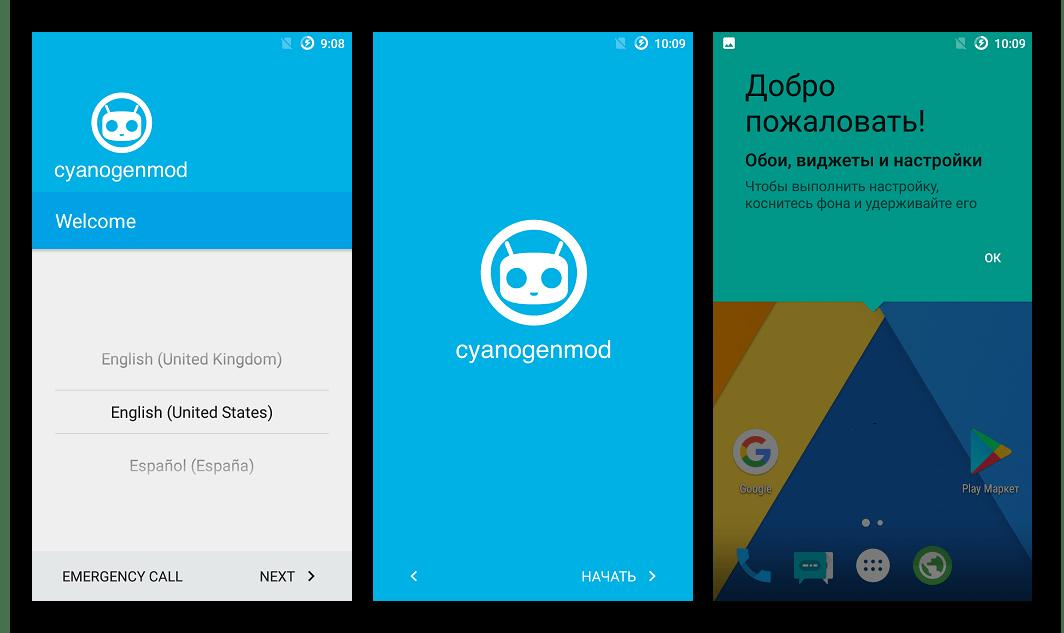 HTC One X (S720e) Первоначальная настройка Cyanogenmod
