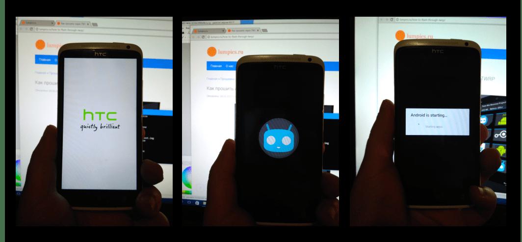 HTC One X (S720e) Первый запуск цианогена