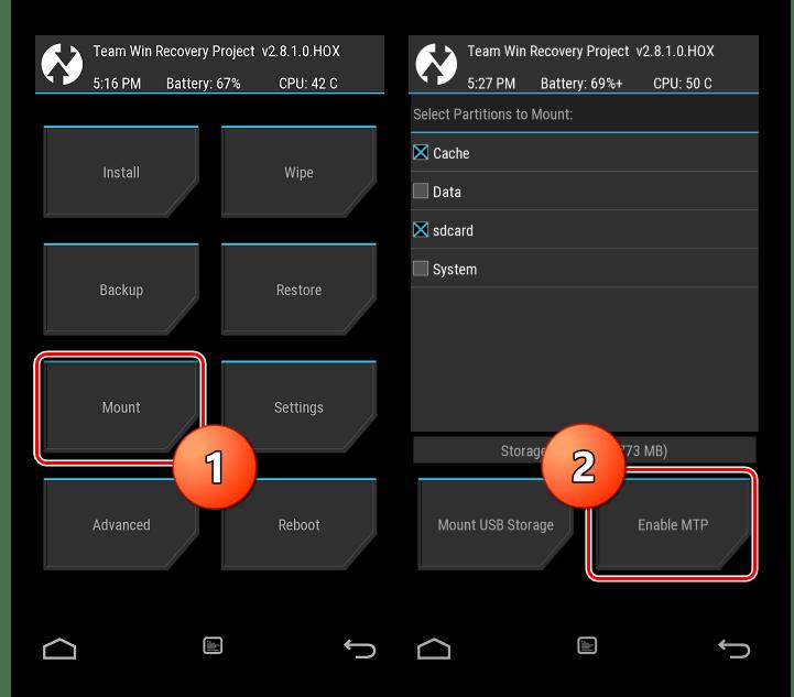 HTC One X (S720e) TWRP для оф прошивки монтирование разделов