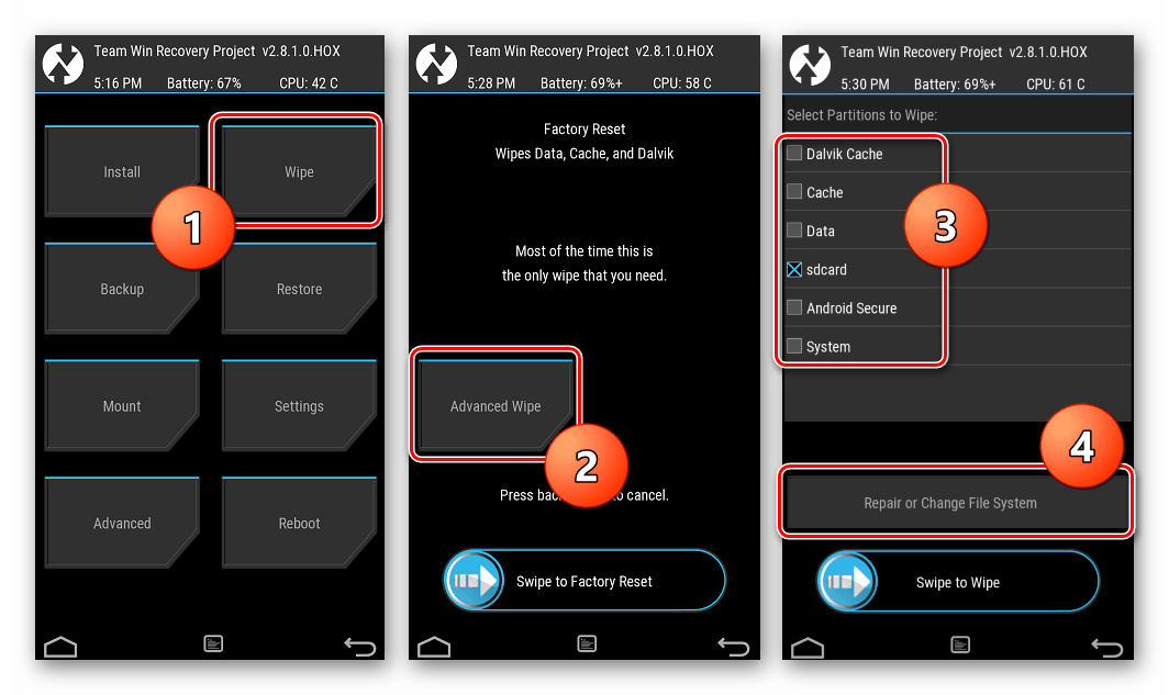 HTC One X (S720e) TWRP возврат старой разметки sd