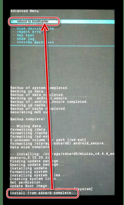 HTC One X (S720e) перезагрузка в bootloader после прошивки кастома