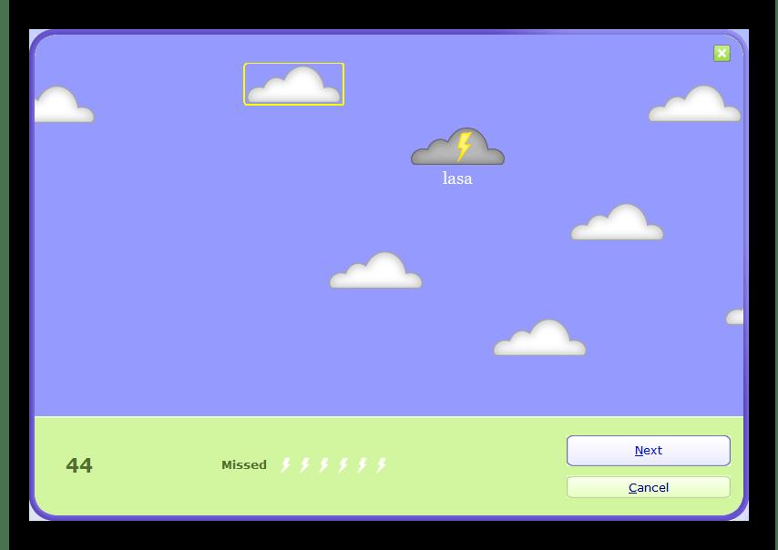 Игра тучи TypingMaster