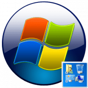 Иконки рабочего стола в Windows 7