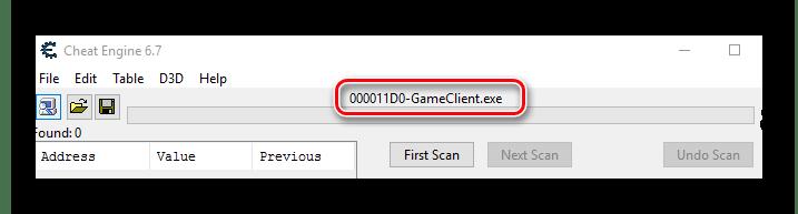 Имя подключенного процесса в CheatEngine