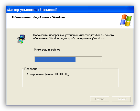 Интеграция файлов SP3 в дистрибутив Windows XP в программе nLite