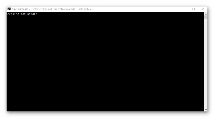 Интерфейс программы Junkware Removal Tool