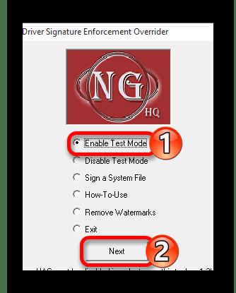 Использование утилиты Driver Signature Enforcement Overrider в виндовс 10