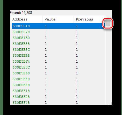 Используем ползунок для прокрутки списка значений в Cheat Engine