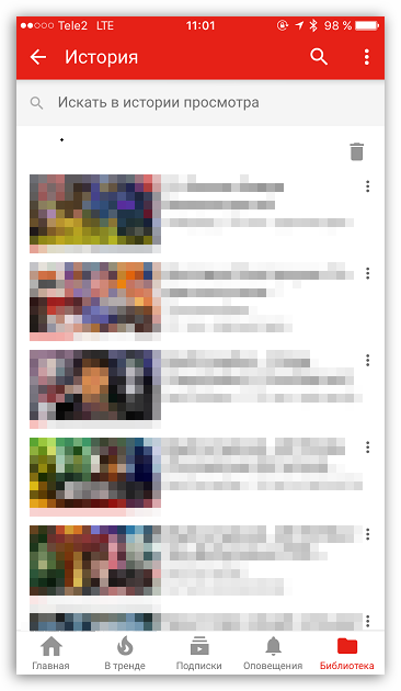 История просмотров в YouTube для iOS