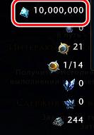 Изменение валюты в самой игре