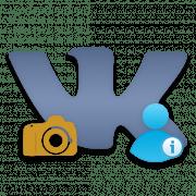 Как подписывать фото ВКонтакте