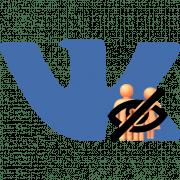 Как скрыть пункт «семейное положение» ВКонтакте