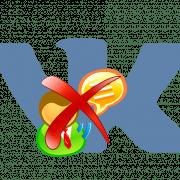 Как удалить обсуждения в группе ВКонтакте
