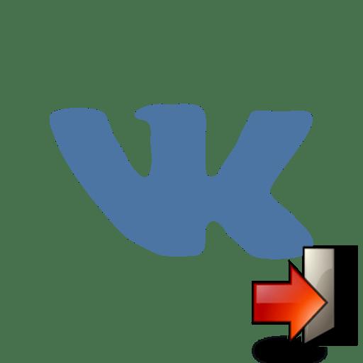 Как выйти из всех устройств ВКонтакте