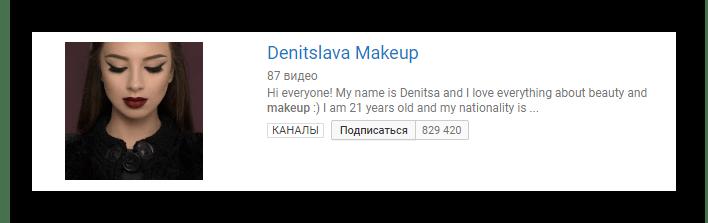 Канал для девочек YouTube
