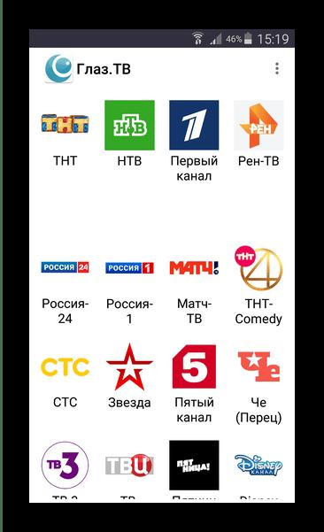 Каналы Глаз ТВ
