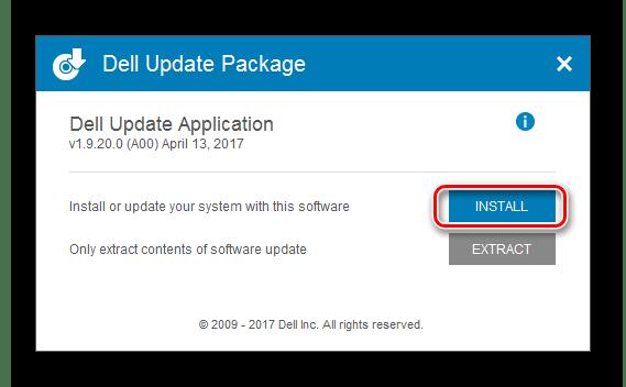 Кнопка инстал Dell Inspiron 3521