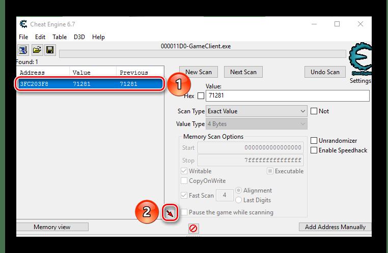Руководство по использованию Cheat Engine