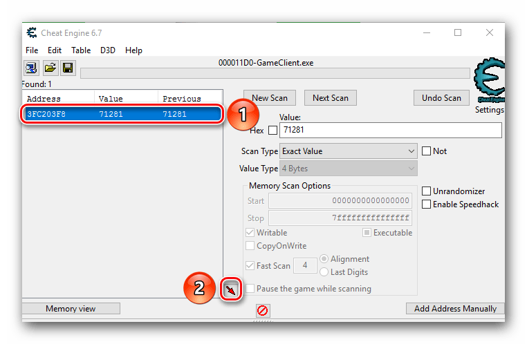 Кнопка переноса адреса в редактор CheatEngine