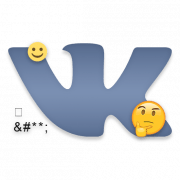Коды и значение смайлов ВКонтакте