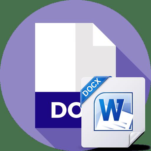 Конвертация DOCX в DOC