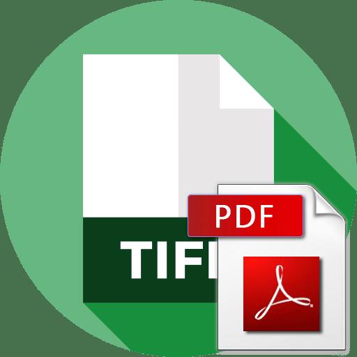 Конвертация TIFF в PDF