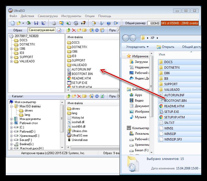 Копирование установочных файлов Windows XP в рабочую область Ultra ISO