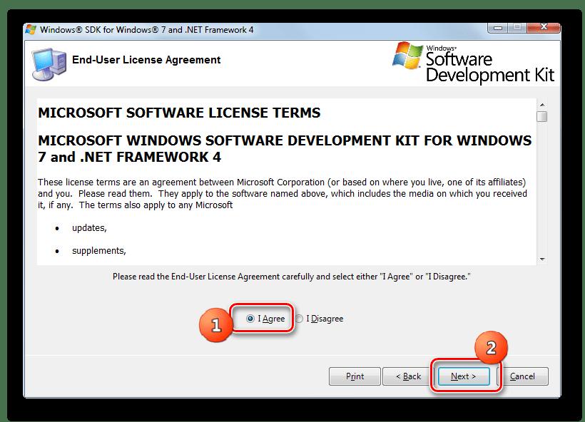 Лицензионное соглашение в окне установщика Windows SDK в Windows 7