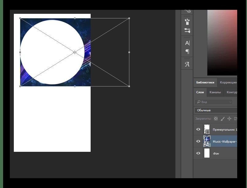 Масштабирование дополнительной картинки для аватарки в программе Photoshop